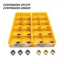 Haute qualité carbure voiture lame CCMT060204 VP15TF UE6020 US735 CNC machine-outil de fraisage CCMT060204 tour outils de coupe