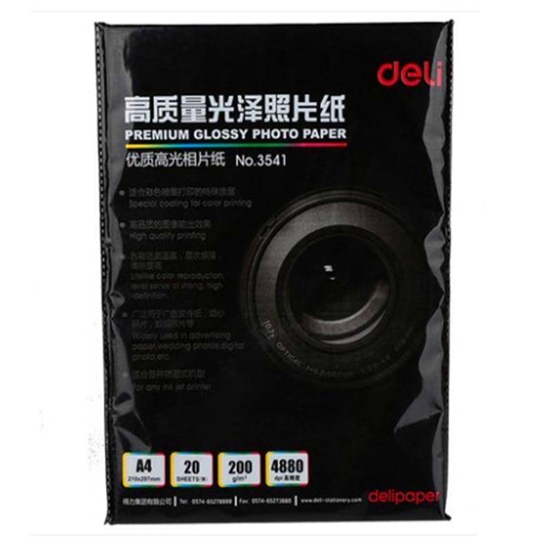 20 unids/bolsa de papel fotográfico brillante 200g A4 papel fotográfico 20 hojas por paquete impresora de inyección de tinta de Color Premium