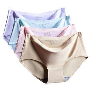 Women's Seamless Panties Silk Underwear Soft Briefs For Women Soild Female Lingerie Large Size XXL Underpant Lingerie