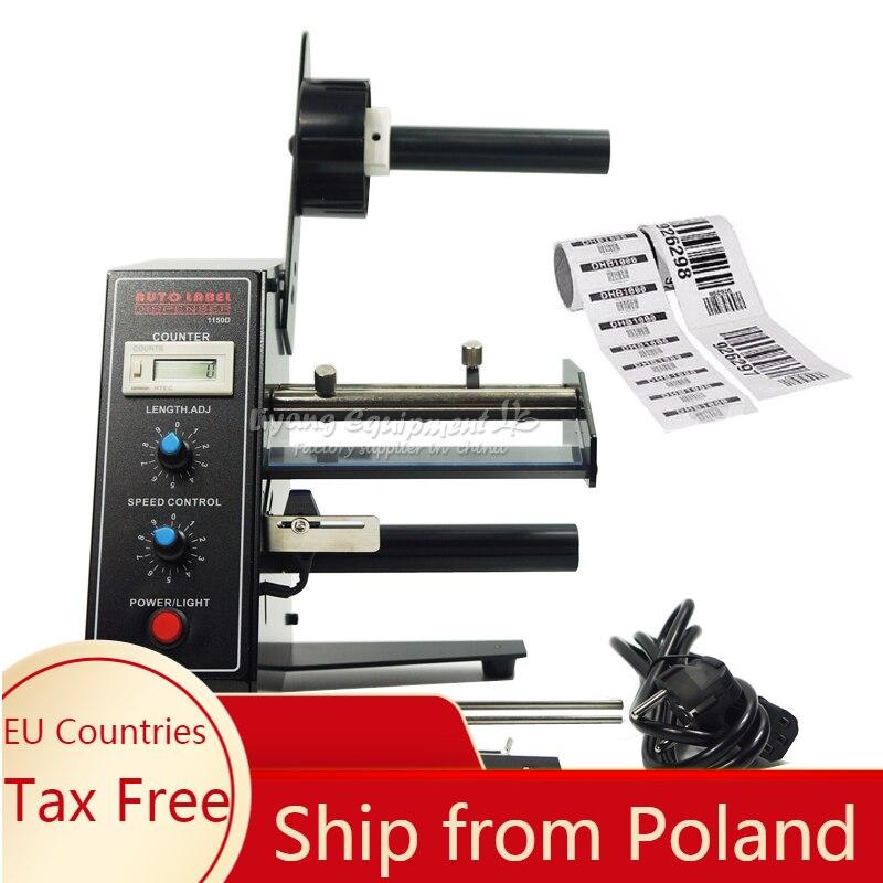AL1150D Automatic Label Dispenser Dispensers Machine AL-1150D Device Sticker 220V 110V 50HZ