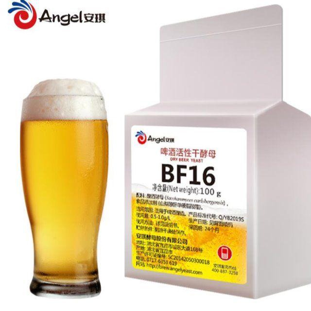 Пивные активные сухие дрожжи BF16 12 г для домашнего пивоварения Aier цех пивные дрожжи сырье мягкого типа