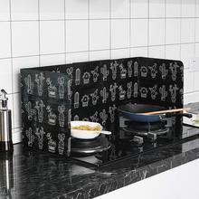 KitchenOil-proof Platte Wärmedämmung Öl-proof Platte Splash-proof Explosion Gas Abdeckung Öl-proof Aluminium folie Platte Herd Tisch