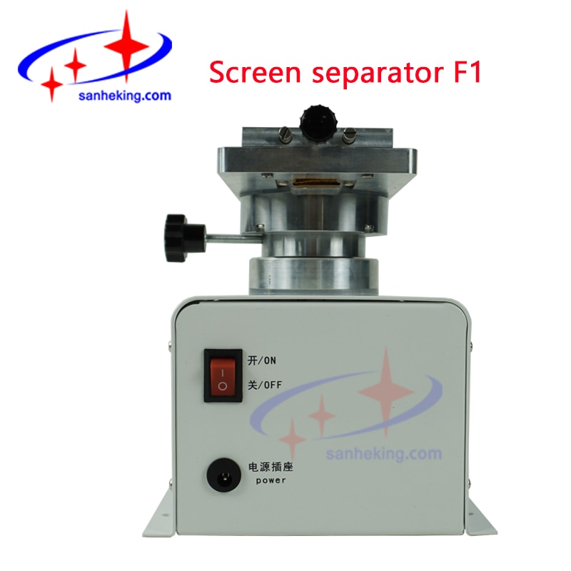 Universal Rotating LCD Glass Broken Touch Screen Separator for iPhone samsung Fast Heating Separator s8 9 plus separate machine enlarge