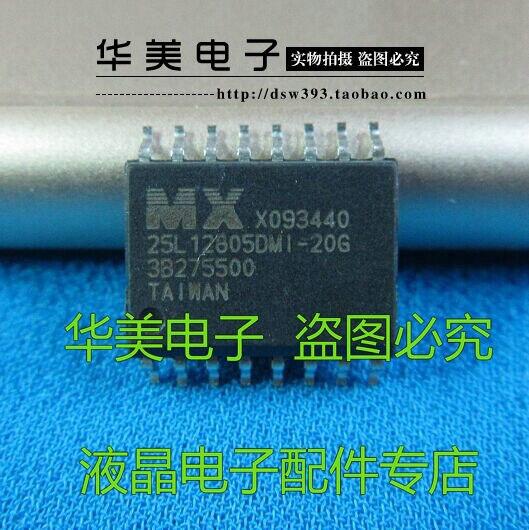 Envío gratis. MX25L12805DMI-20G 25L12805 LCD TV placa base chip de memoria SOP16