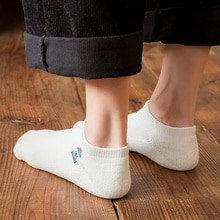 Socks Female Short Low-Cut Cute Embroidery Velvet Extra Thick Fluffy Loop No-show Socks Female Pure