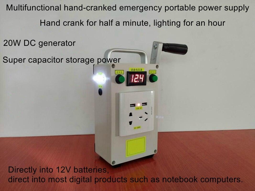 محمول متعدد الوظائف كرنك اليد مولد الناتج 220 فولت 12 فولت 5 فولت قوة البنك ضوء الطوارئ