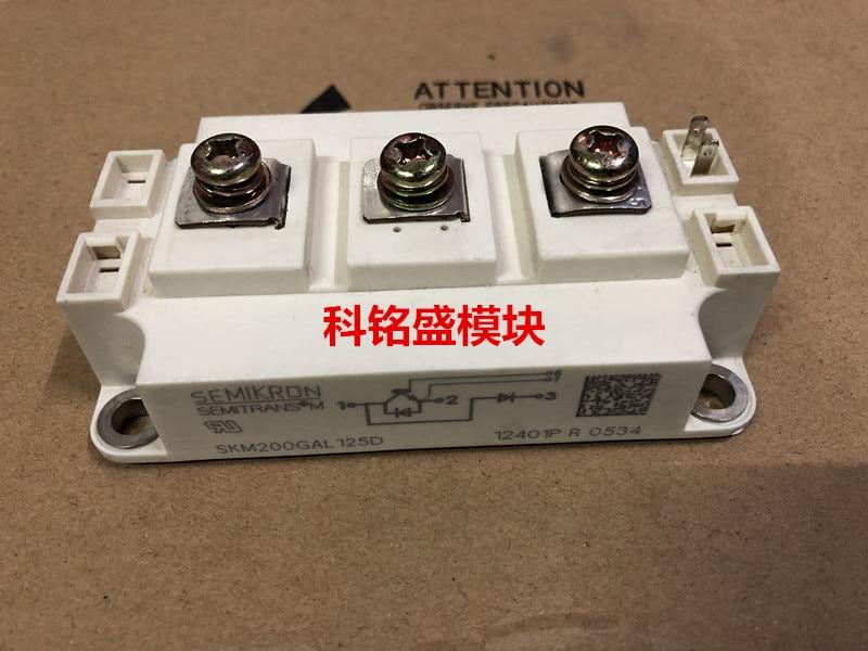 Freeshipping  SKM400GB125D SKM400GB128D SKM400GB123D