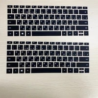 russian silicone keyboard cover for huawei matebook 13 x pro 13 9 thin sticker for matebook x pro 13 9 2019 protective film