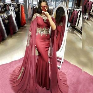 Burgundy Muslim Prom Evening Gowns Plus Size 2020 Long Kaftan Mermaid Prom Dresses With Appliques Arabic Vestidos De Festa