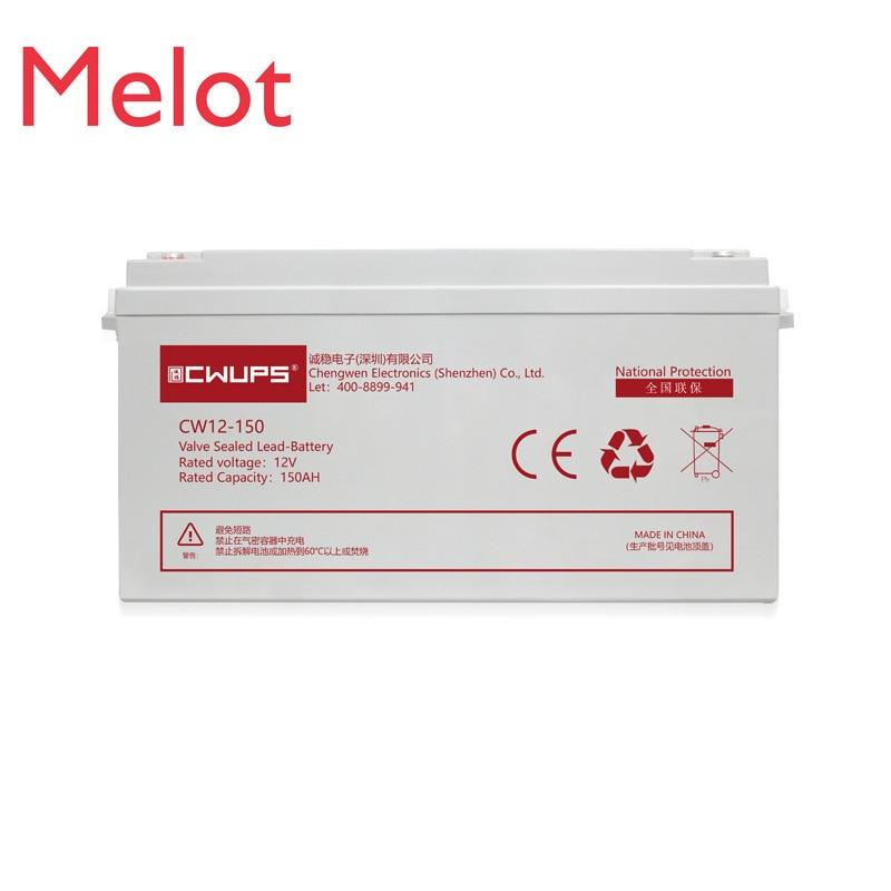 Supply 12v150ah Maintenance Free Battery Solar Street Lamp Special Lead-Acid Battery UPS Battery Kit Tool Hot enlarge