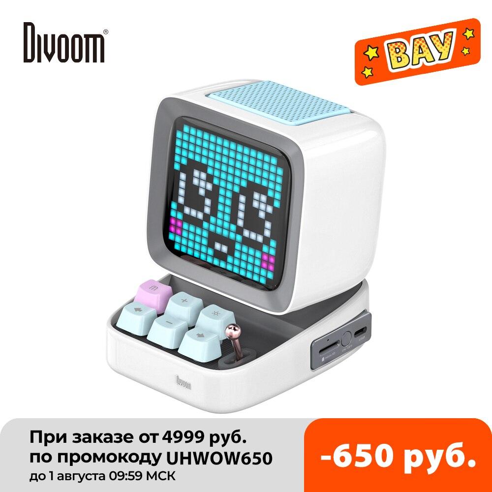 مكبر الصوت Divoom Ditoo ريترو بيكسل ارت, بلوتوث ، محمول ، ساعة منبه ، DIY ، شاشة LED ، لوحة عرض ، هدية السنة الجديدة ، ديكور المنزل