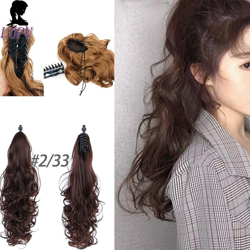 LUPU 24 pulgadas de largo rizado Cola de Caballo pinza en/en cola de pelo sintético falso postizo extensión de cabello resistente al calor