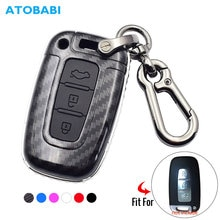 Чехол для ключа автомобиля из углепластика для Hyundai I30 Ix35 Equus Genesis Velo Kia K5 Sportage 3 кнопки Smart Remote Fob оболочка защитная сумка