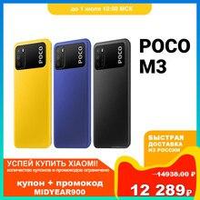 Смартфон POCO M3|4ГБ 128ГБ|48Мп камера|Быстрая зарядка|6000мAч|8 ядер|Ростест, Гарантия, Быстрая доставка