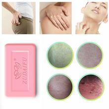 5Pcs Zudaifu Sulfur Soap Trial Pack Skin Antibacterial Treatment Acne Psoriasis Seborrhea Eczema Ant