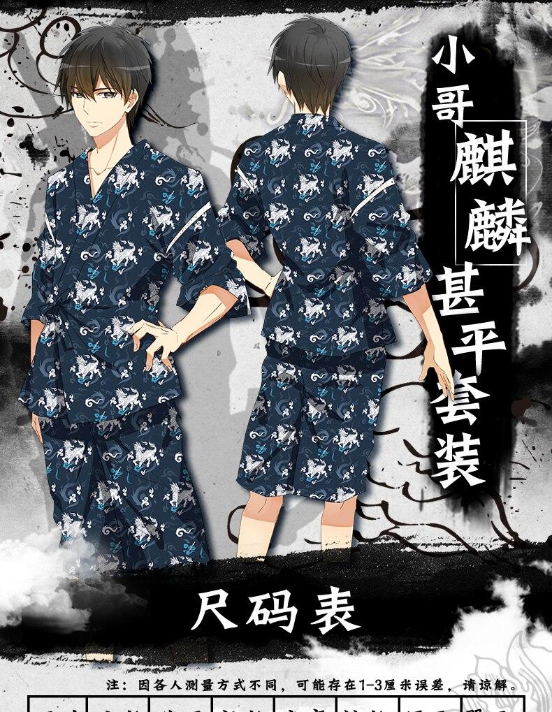 الوقت غزاة أنيمي الطرفية الأخ الصغير كيرين هيفنغ جين بينغ منامة اليابانية ملابس المنزل