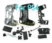 Камуфляжный чехол с полным покрытием для PS4 JDS 001 JDM 011 2,0, передний + задний корпус, чехол для контроллера PS4 DualShock 4, 1 комплект