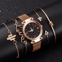 armband uhr set luxus frauen uhren magnetische starry sky weibliche uhr quarz armbanduhr mode damen armbanduhr 5 stucke set