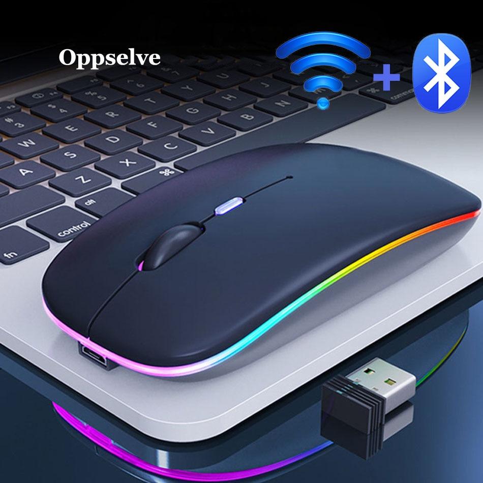 Ratón inalámbrico con Bluetooth RGB, ratón recargable, inalámbrico, silencioso, retroiluminado con LED, ratón ergonómico para videojuegos, ordenador portátil