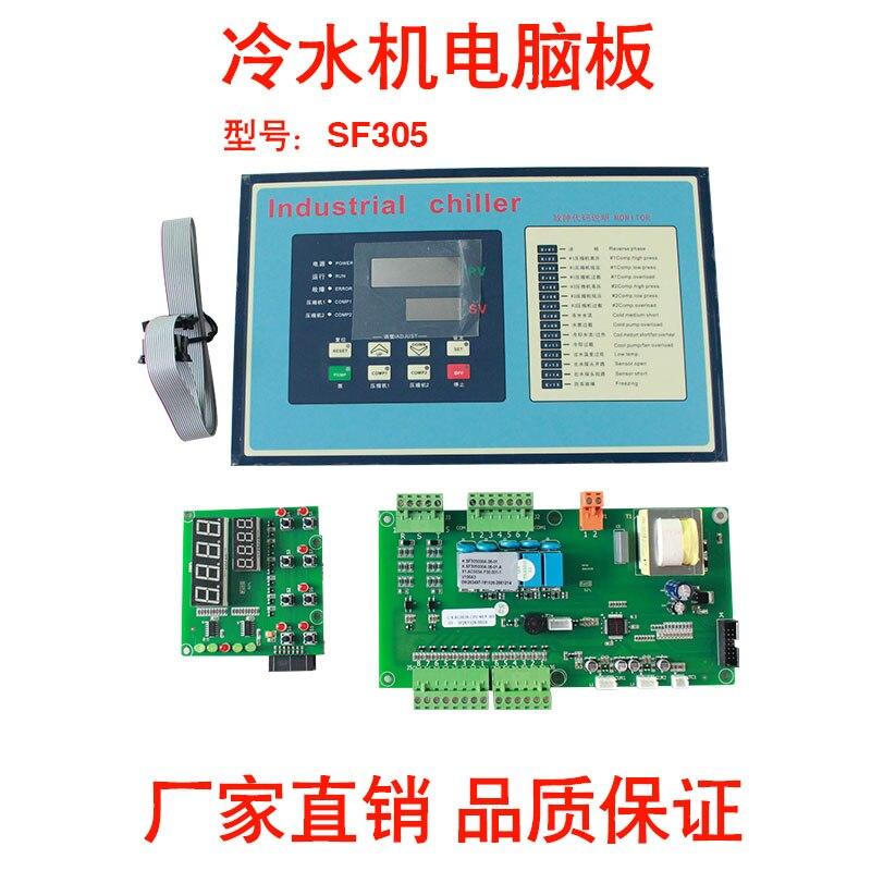 Gw511a sustituto Sf305 enfriador Placa de Control de la computadora placa de circuito del congelador Placa de visualización de la máquina de agua helada