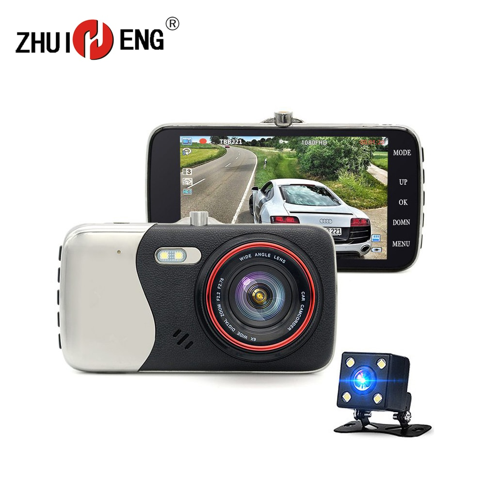 Dash Cam Dual Lens Car DVR Camera Full HD 1080P 4