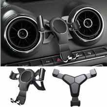 Автомобильный держатель для телефона, магнитный держатель для телефона, навигационный кронштейн для Audi A3 S3 2014-2019, автомобильный держатель д...