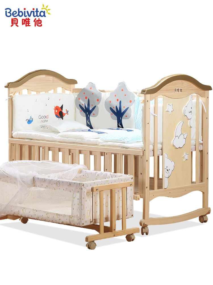 972 Baby Bed Solid Wood Multi-functional Baby Cradle Newborns BB No Paint Movable Children Joint Bed