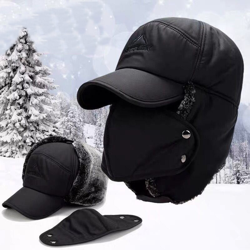 Men Winter Thermal Bomber Hats Keep Warm Soft Women Fashion Ear Protection Face Windproof Ski Cap Ve