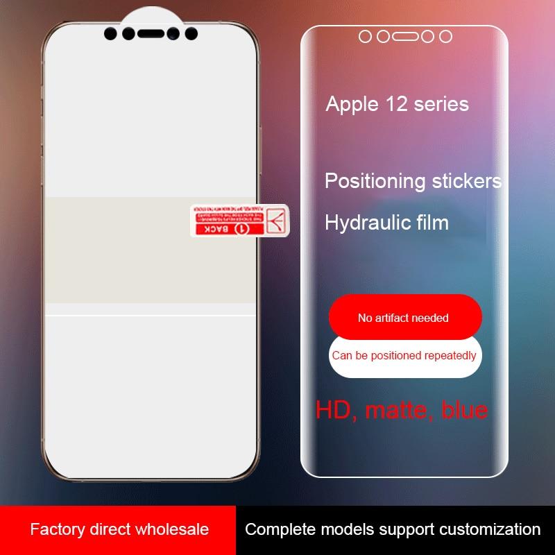 Защитная пленка для iPhone 12 12mini, Защитная пленка для iPhone 12 Pro Max 12 Pro 12, Противоударная водонепроницаемая пленка