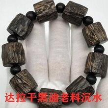 Dara Dry Conformal Agarwood Buddha Beads Bracelets Sink Water Honey Flavor Eaglewood Bracelet Men And Women-with-Shaped Beads