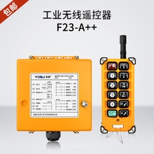 Yu Ding industrial remote control f23-a  crane crane MD electric hoist wireless remote control