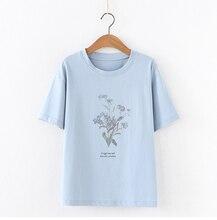 Shirt Homme Harajuku Modis  Off  Fashion Tshirt Japanese Embroidery Funny White