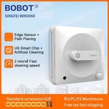 BOBOT SINGFEI WIN 3060 روبوت نافذة روبوت مكنسة كهربائية مكنسة كهربائية نافذة غسالة كهربائية نافذة غسالة APP التحكم عن بعد