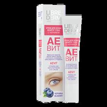Librederm аевит cream with черникой anti edema for eye skin 20 ml