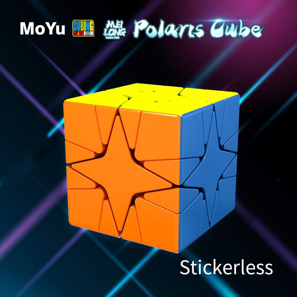 MoYu salle de classe de découpe Meilong Polaris Cube sans colle Mofangjiaoshi Puzzle magique Cube éducatif MoYu Polaris Cubo Magico jouet