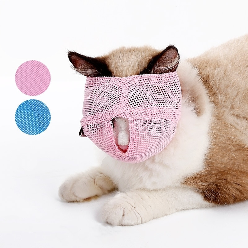 1PCs Anti Bite Breathable Cat Muzzle Kitten Mouse Muzzles For Bitting Bath Beauty Travel Tool With Hole Cats Grooming Supplies