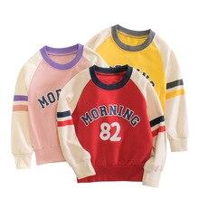 Children's Clothes 2021 Spring Autumn Girls Clothes New Children's  Korean Top Girl's Baby Clothes S