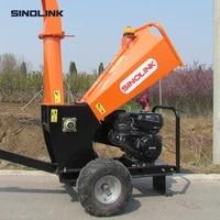 sinolink gsw120 13 51415hp gasoline engine powered wood chipper shredder log timber