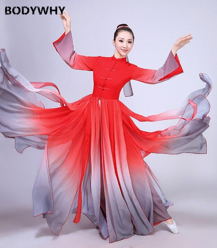 أزياء رقص كلاسيكية للنساء ، تنورة Hanfu ، زي رقص على الطراز الصيني الأنيق ، جودة عالية للبالغين