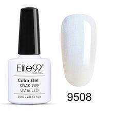Elite99 10ml perle coquille sirène couleur UV Gel vernis à ongles tremper hors Art des ongles Gel vernis Semi-Permanent UV vernis ongles Gellak