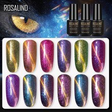ROSALIND Glitter แมวตาเล็บเจล Matt Top Coat Soak Off กึ่งถาวร Lacquer เล็บแฟชั่น UV เจล nail Art 7Ml