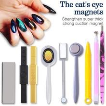 Multi-fonction 12 en 1 magnétique Nail Art Stick 3D chat yeux effet fort aimant conseil peinture Gel vernis à ongles outil
