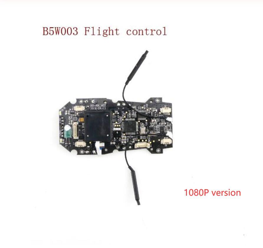 JJPRO X5 MJX B5W أجهزة الاستقبال عن بعد بدون طيار قطع الغيار اللوحة الأم/لوحة تحكم الطيران (نسخة 1080P)