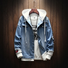 Hommes Jean vestes nouveau bleu clair Denim vestes manteaux de haute qualité hommes coton mince Denim manteaux hommes décontracté Jean manteaux