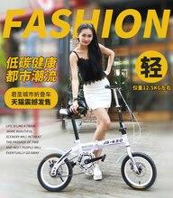 고품질 탄소 강철 14 인치 가변 속도 자전거 휴대용 빛 접히는 자전거 이중 디스크 브레이크, 성인/십대를위한 variator