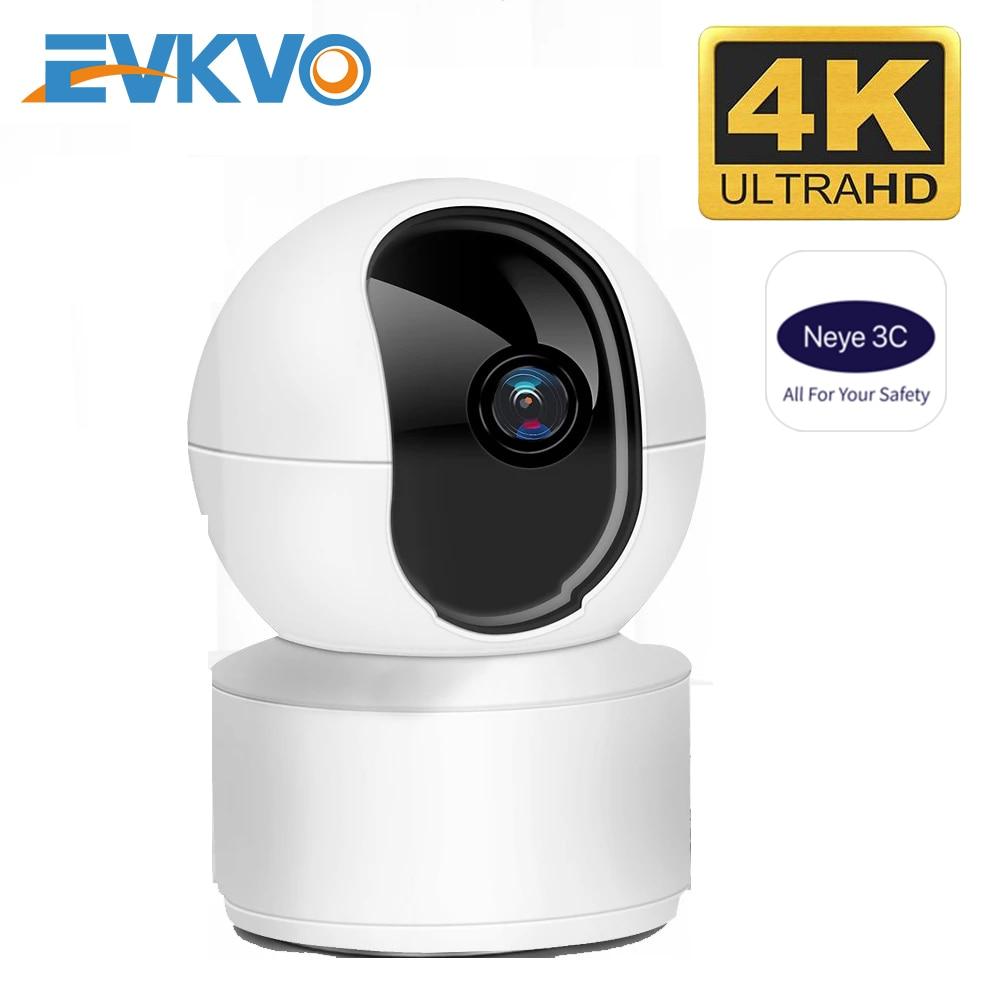 8MP 4K IP كاميرا AI الروبوت الكشف عن الأمن كاميرا مراقبة واي فاي كاميرا مراقبة الطفل كاميرا متحركة لاسلكية داخلي كاميرا صغيرة