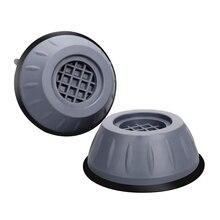 Anti Vibration Washer Feet Pads Dryer Support Furniture Stabilizer Washing Machine Base Anti-Skid No