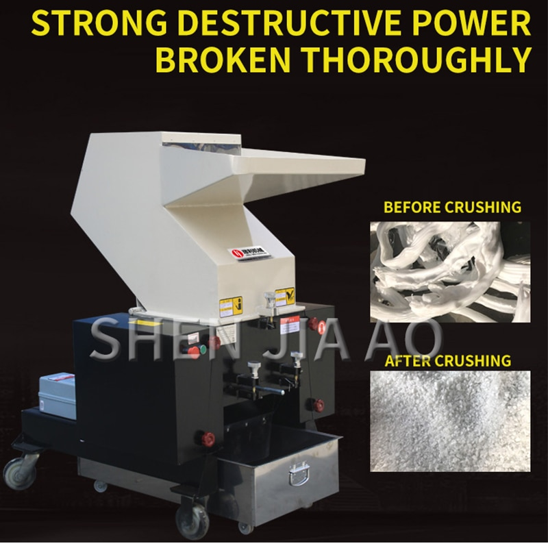آلة كسارة البلاستيك 220 فولت ، صامتة ، قوية ، صناعية ، متعددة الوظائف ، مغذي جانبي