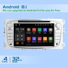Lecteur multimédia de voiture 2 din   Android 8.1, pour Ford Focus 2 mk2 Transit Connect,,, Kuga Mondeo, 4 Wifi, 4G de Navigation GPS
