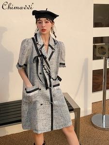 Short Sleeve Suit Collar Double Breasted Dress 2021 Summer Loose Straight Korean Short Dress Female Loose Waist Dress